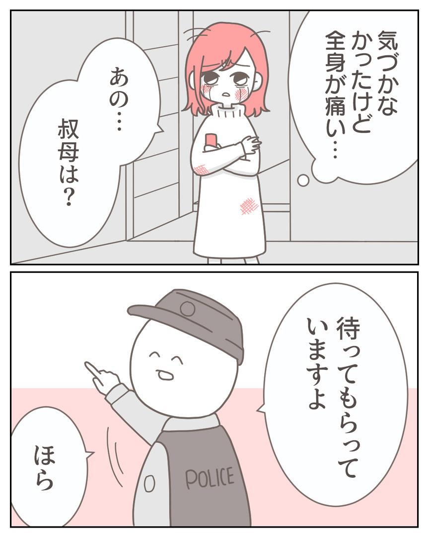 41−15-05
