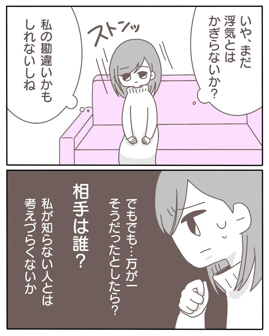 38-2_004