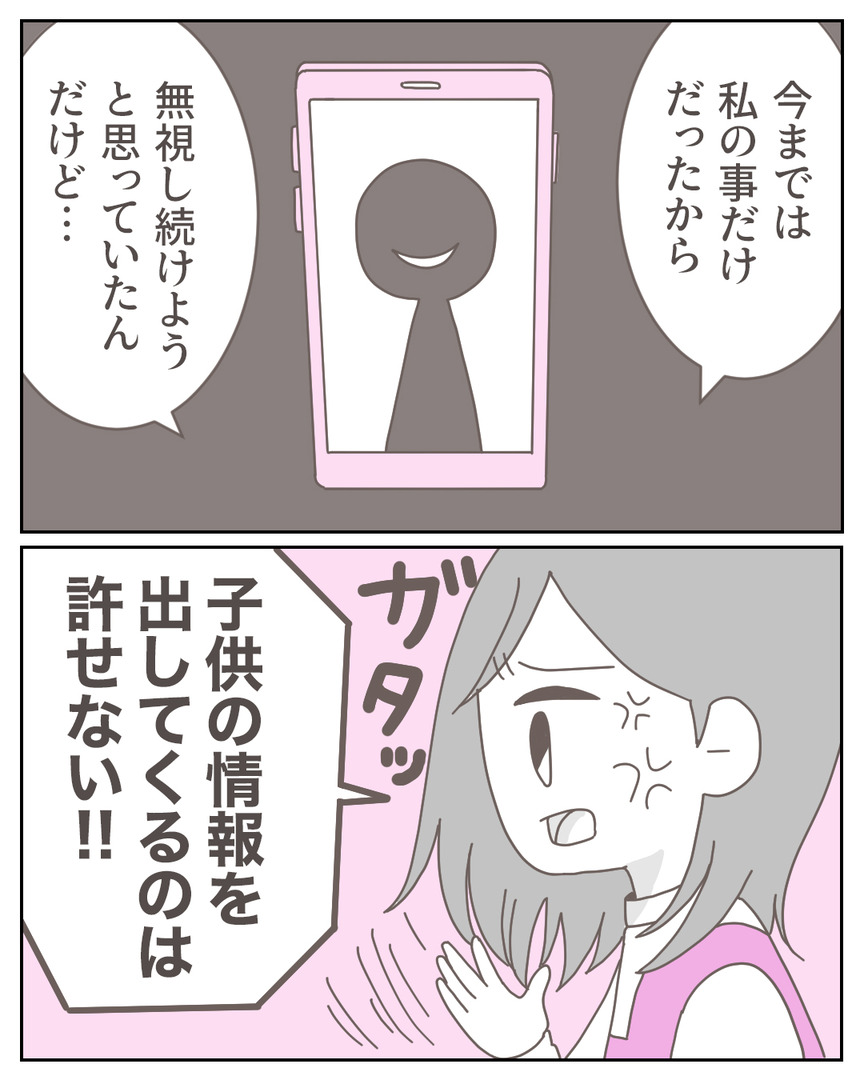 36-7_006