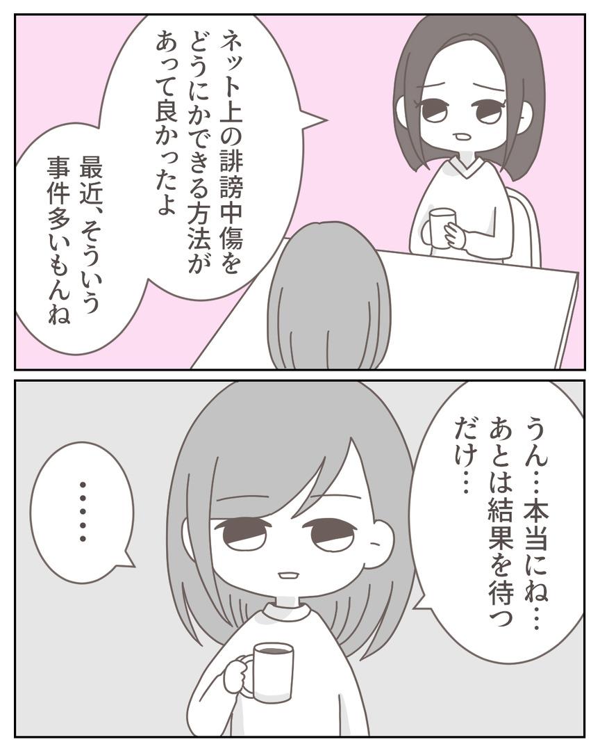 39-8_007