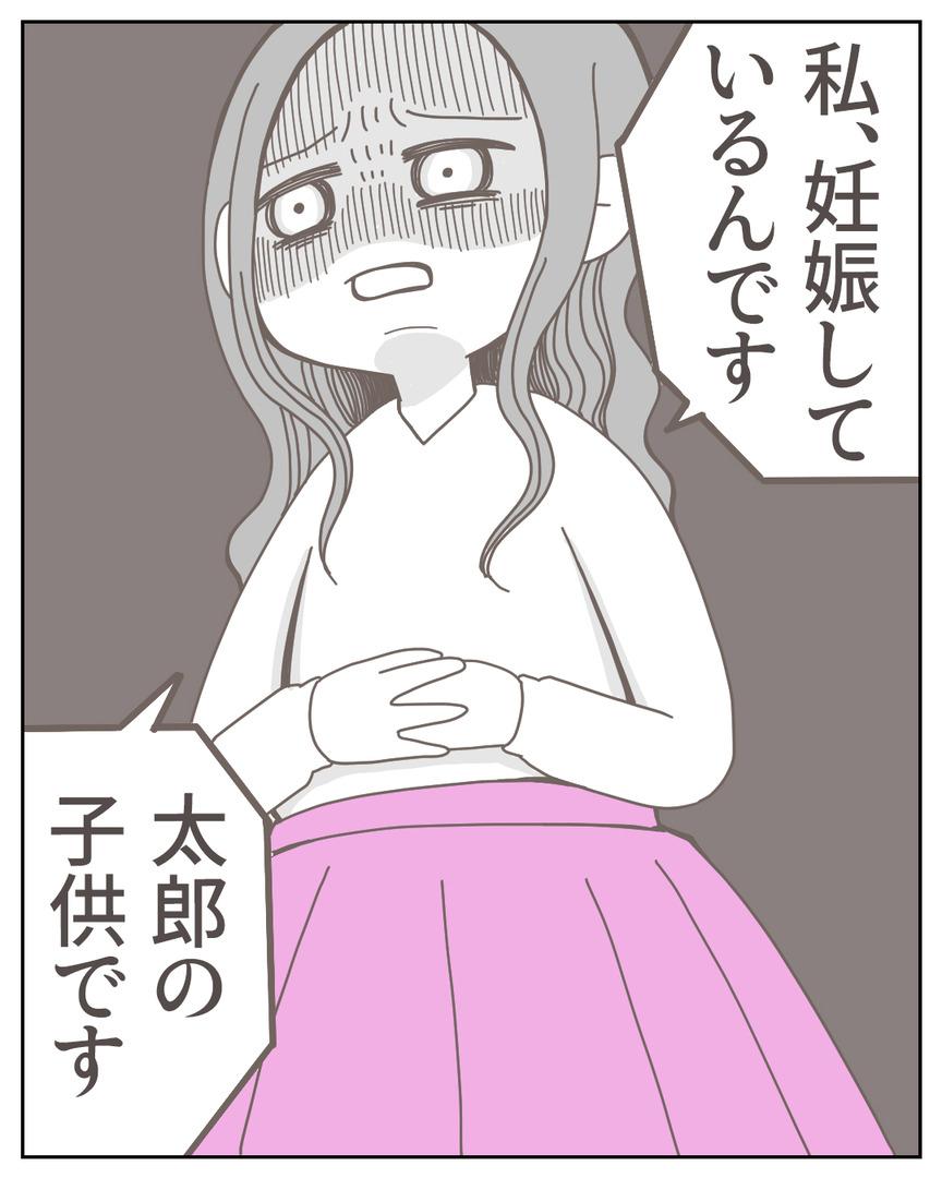 39-11_09