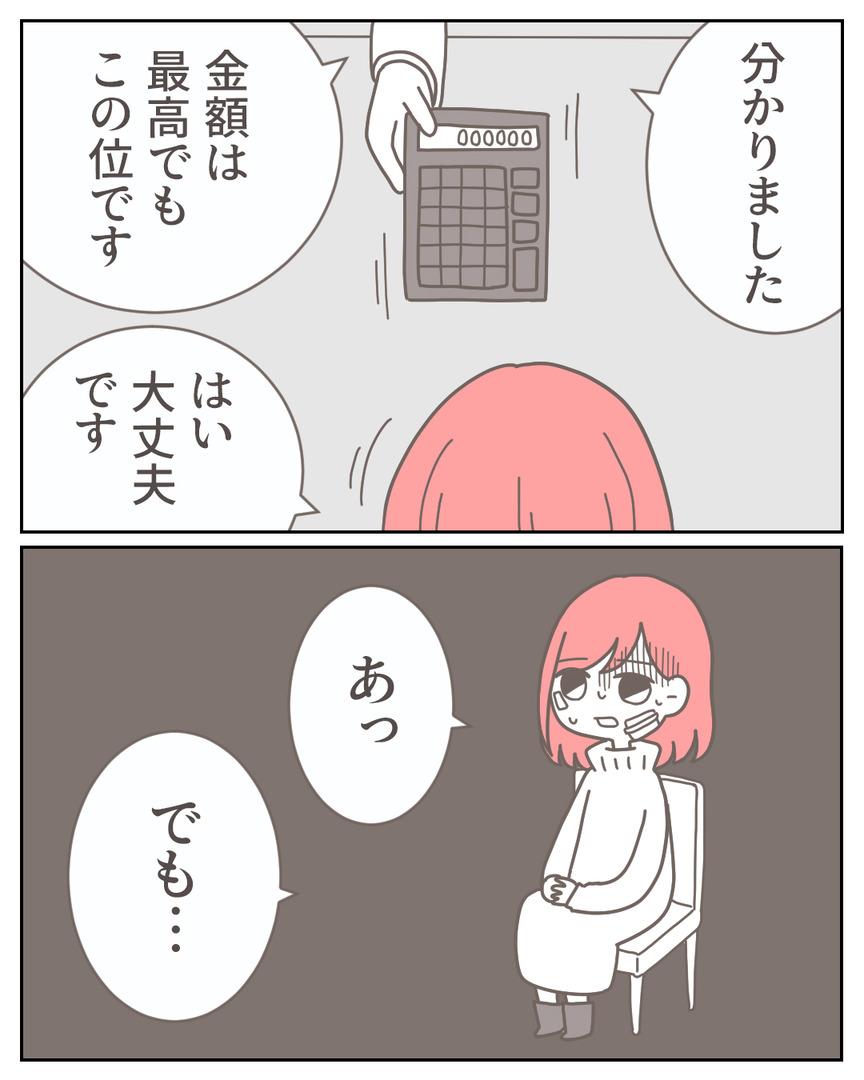 41−19-08
