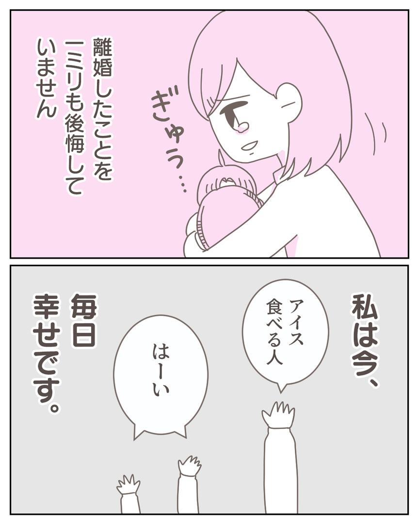 39-15_09