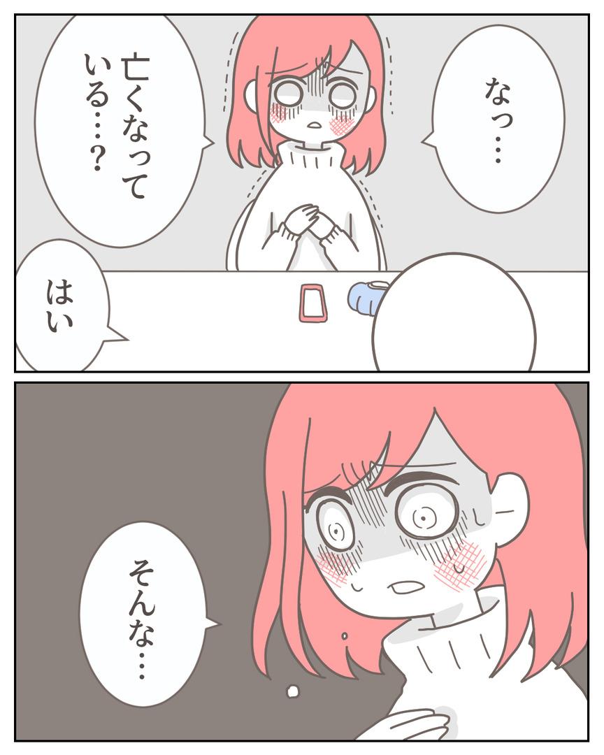 41−18-01