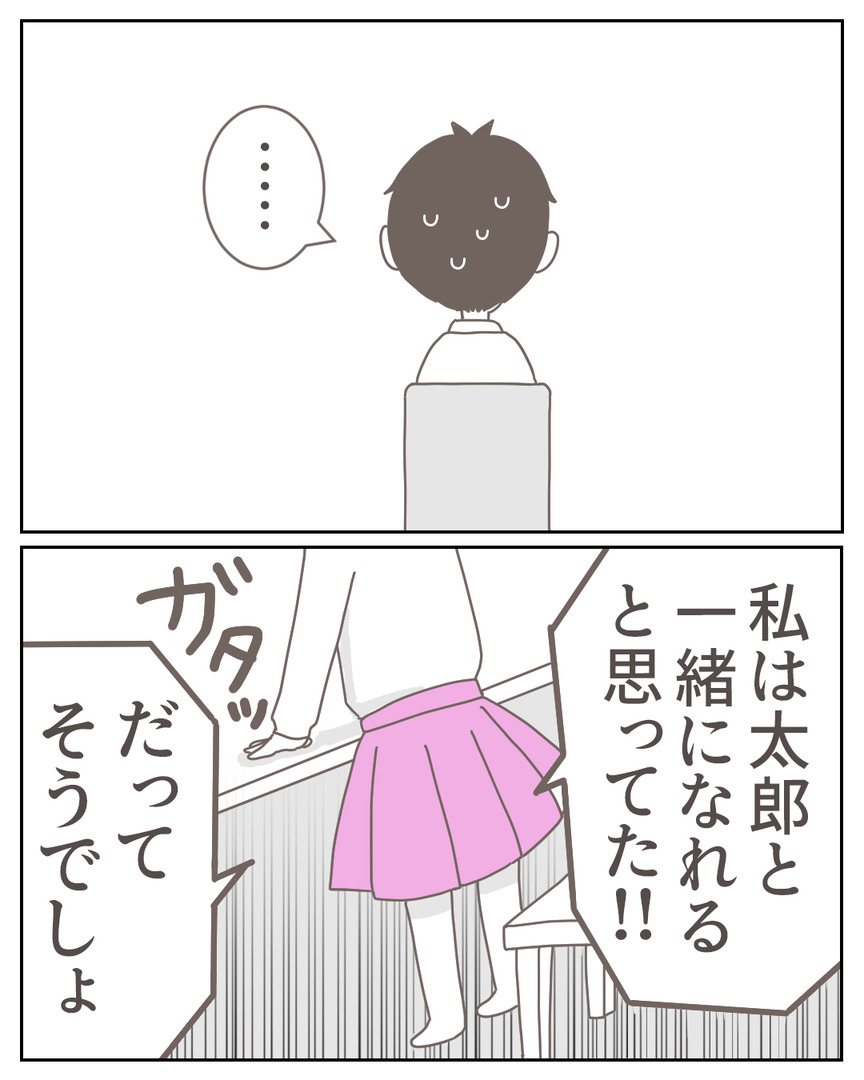 39-11_06