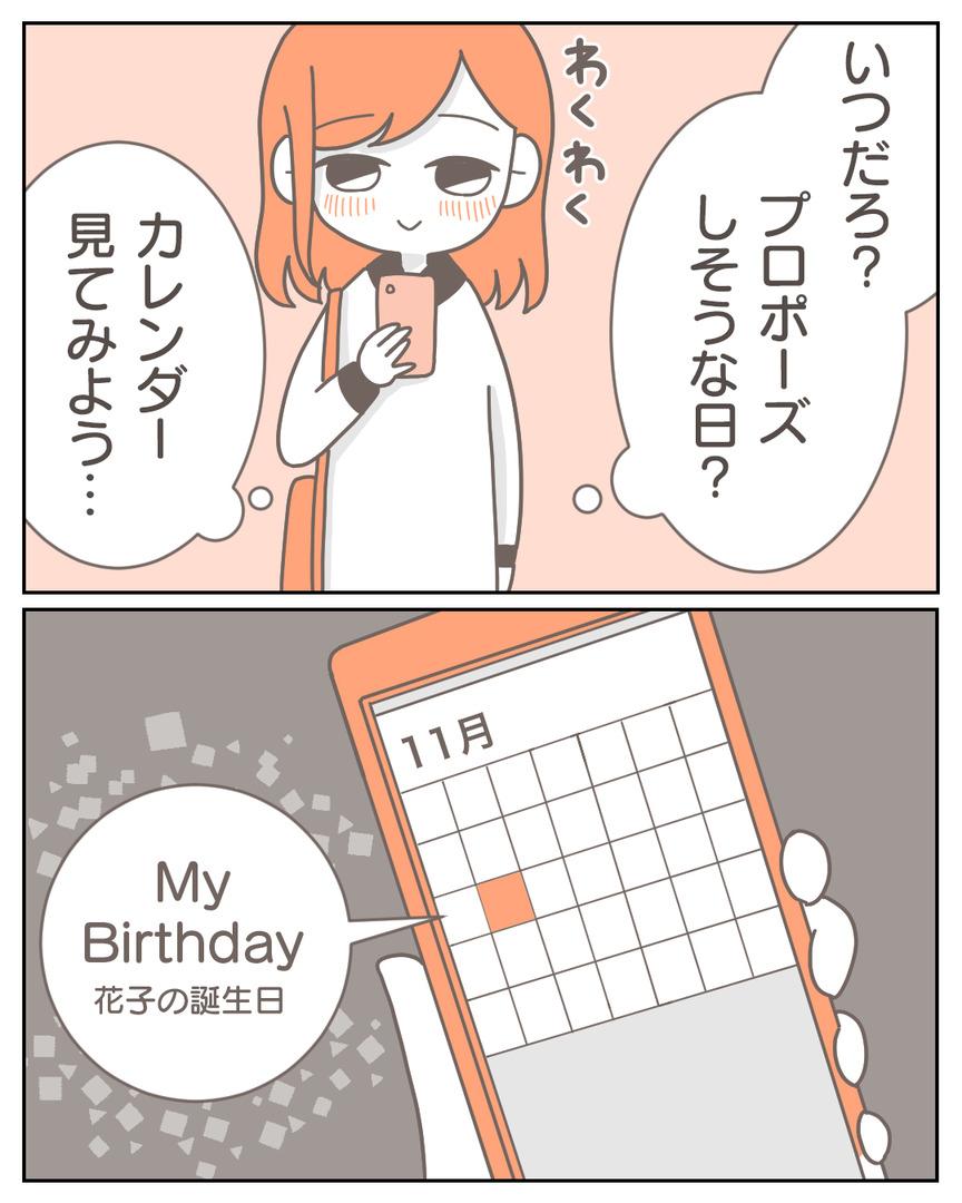 42−4-06