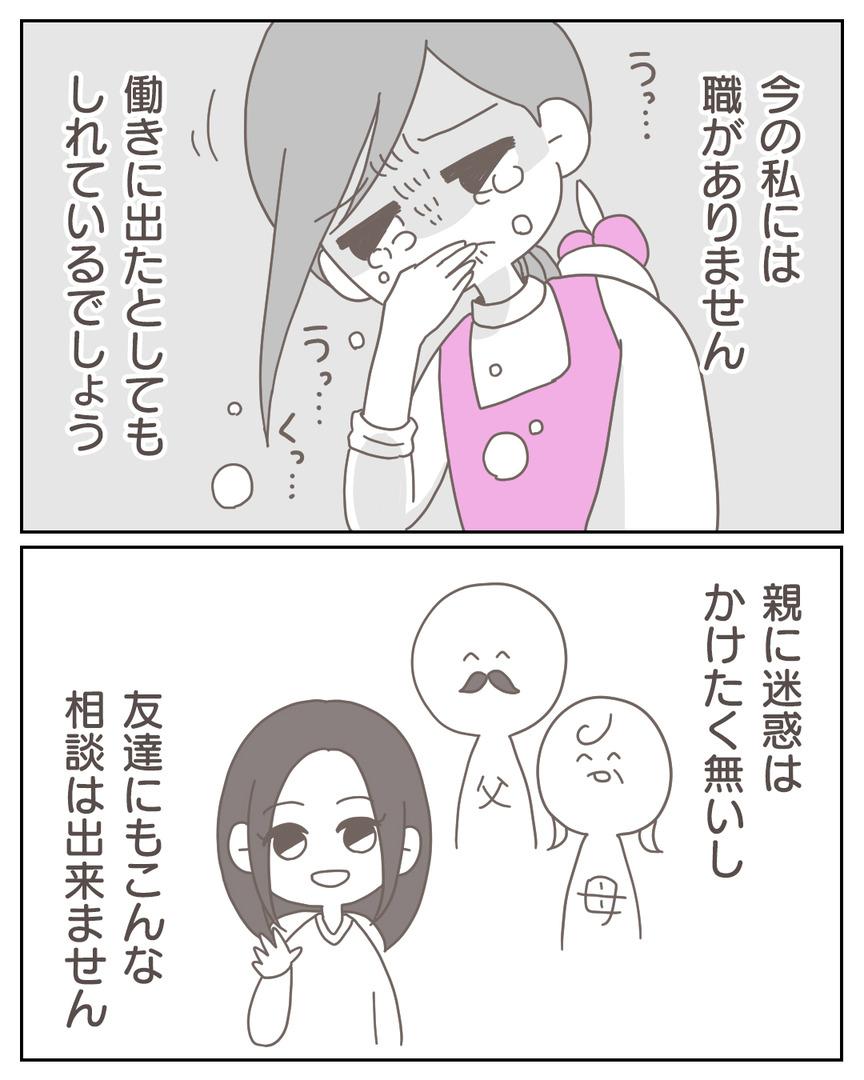 39-13_007