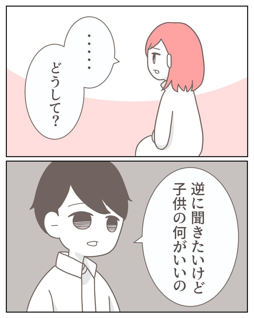 41−8-08