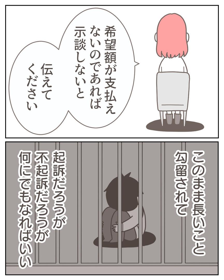 41−21-09