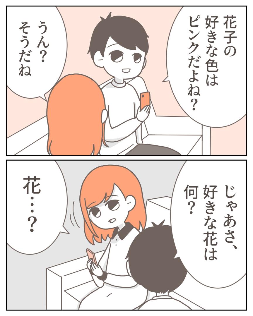 42−6-05