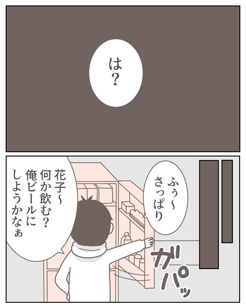 42−7-004