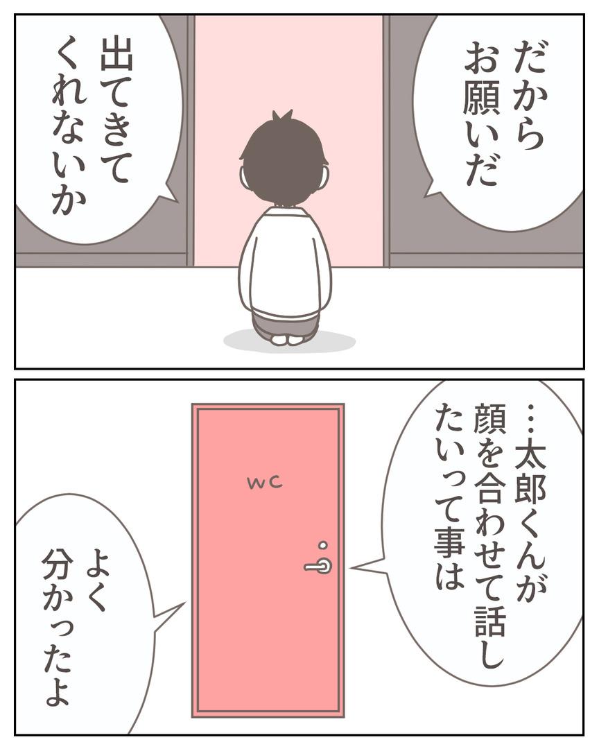 41−13-05