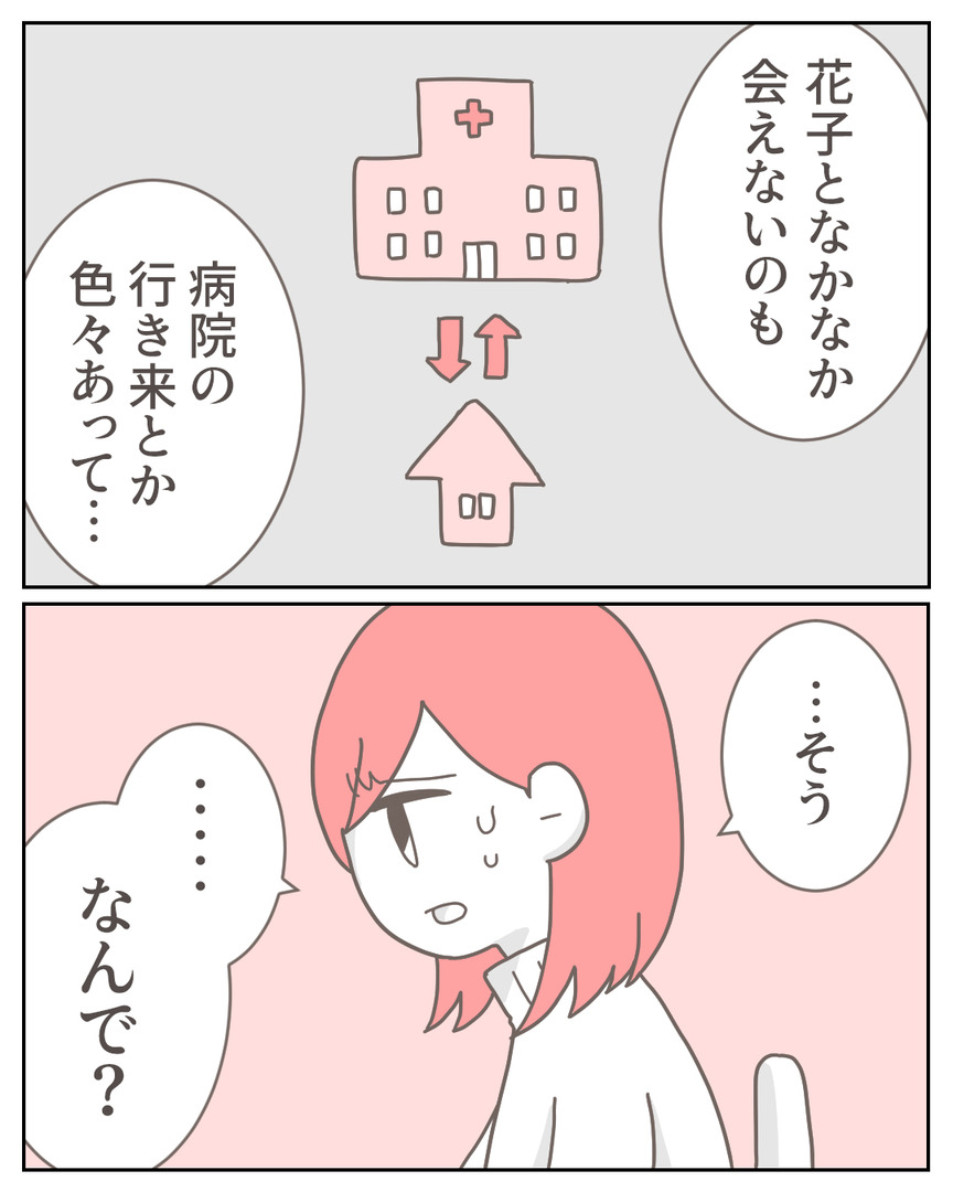 41−5-03
