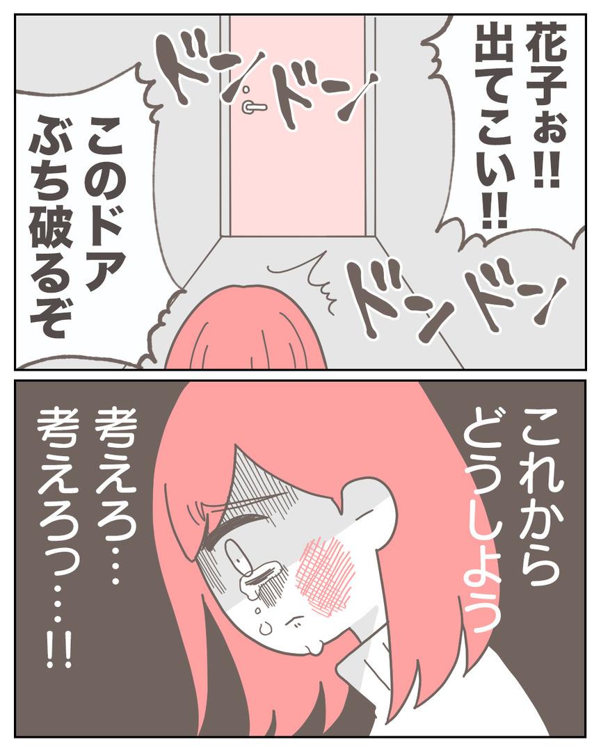 41−10-08