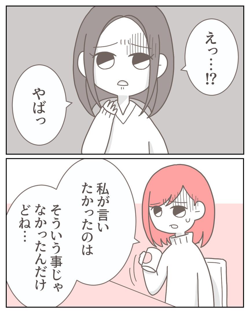 41−6-01