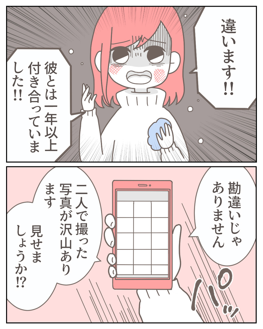 41−17-02