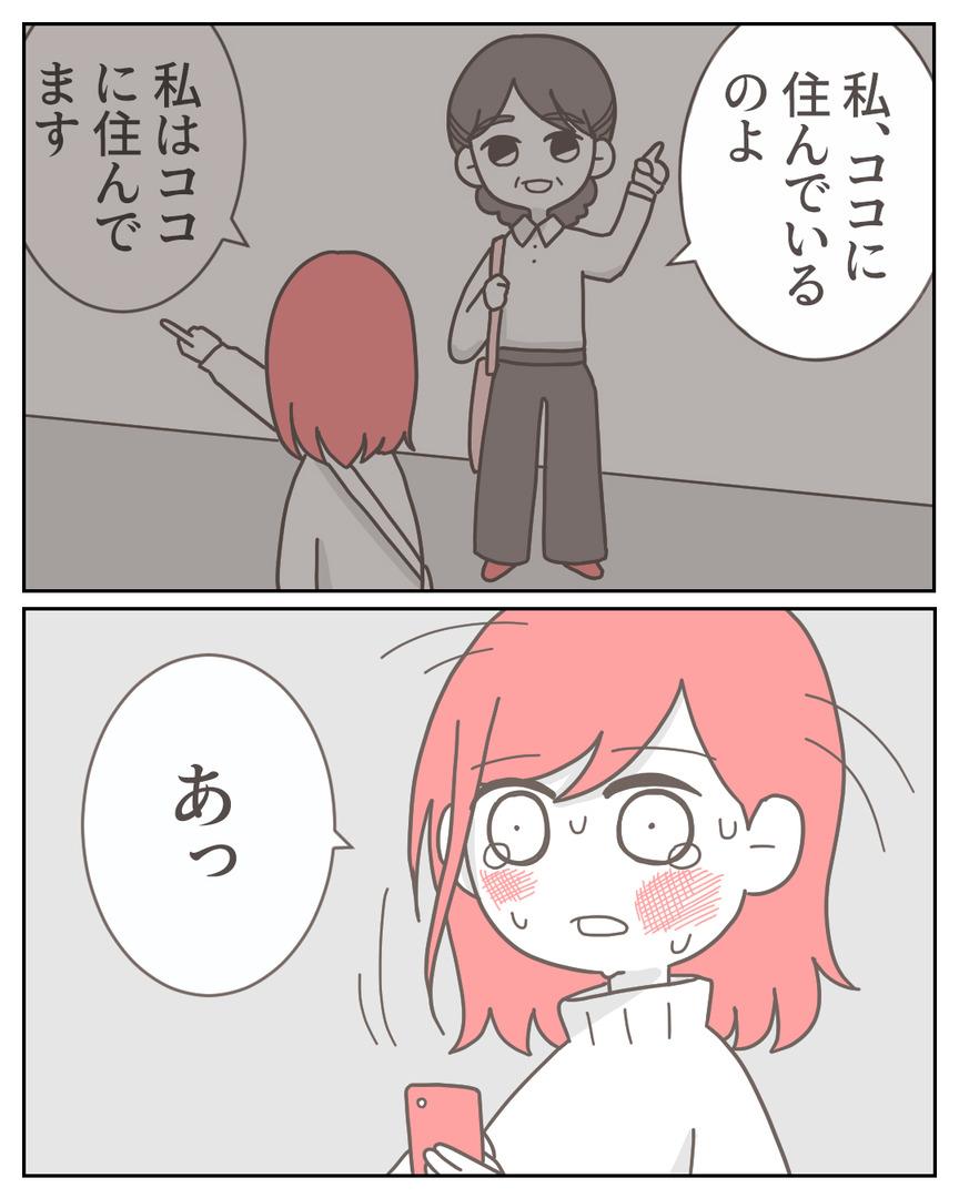 41−11-03
