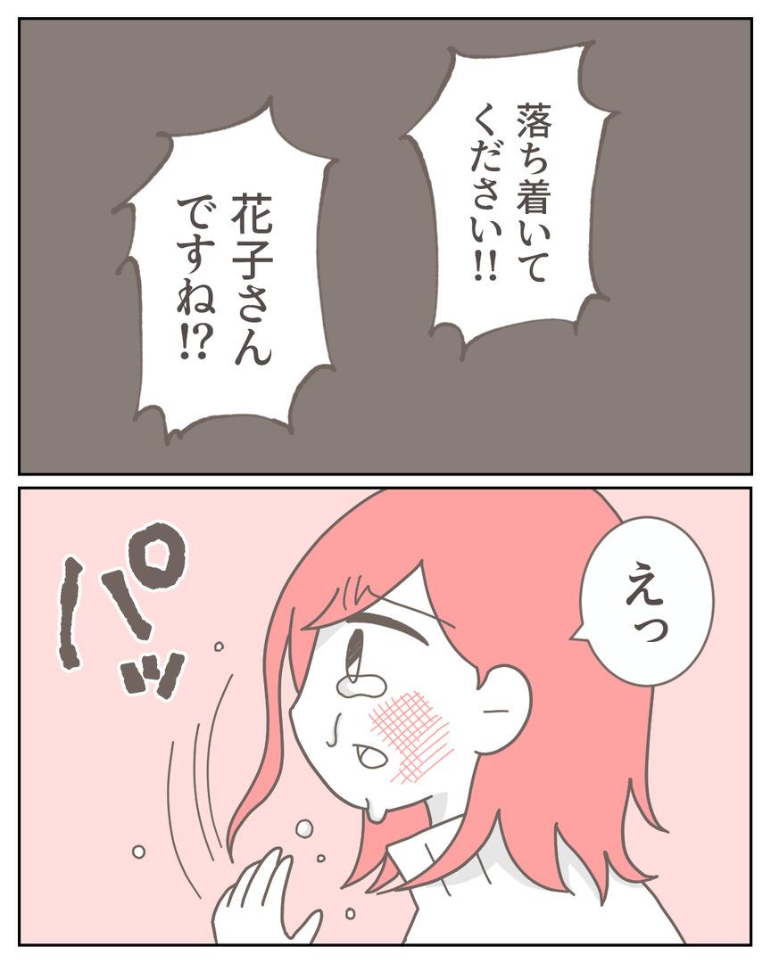 41−15-01