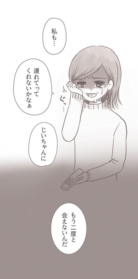 wakare14