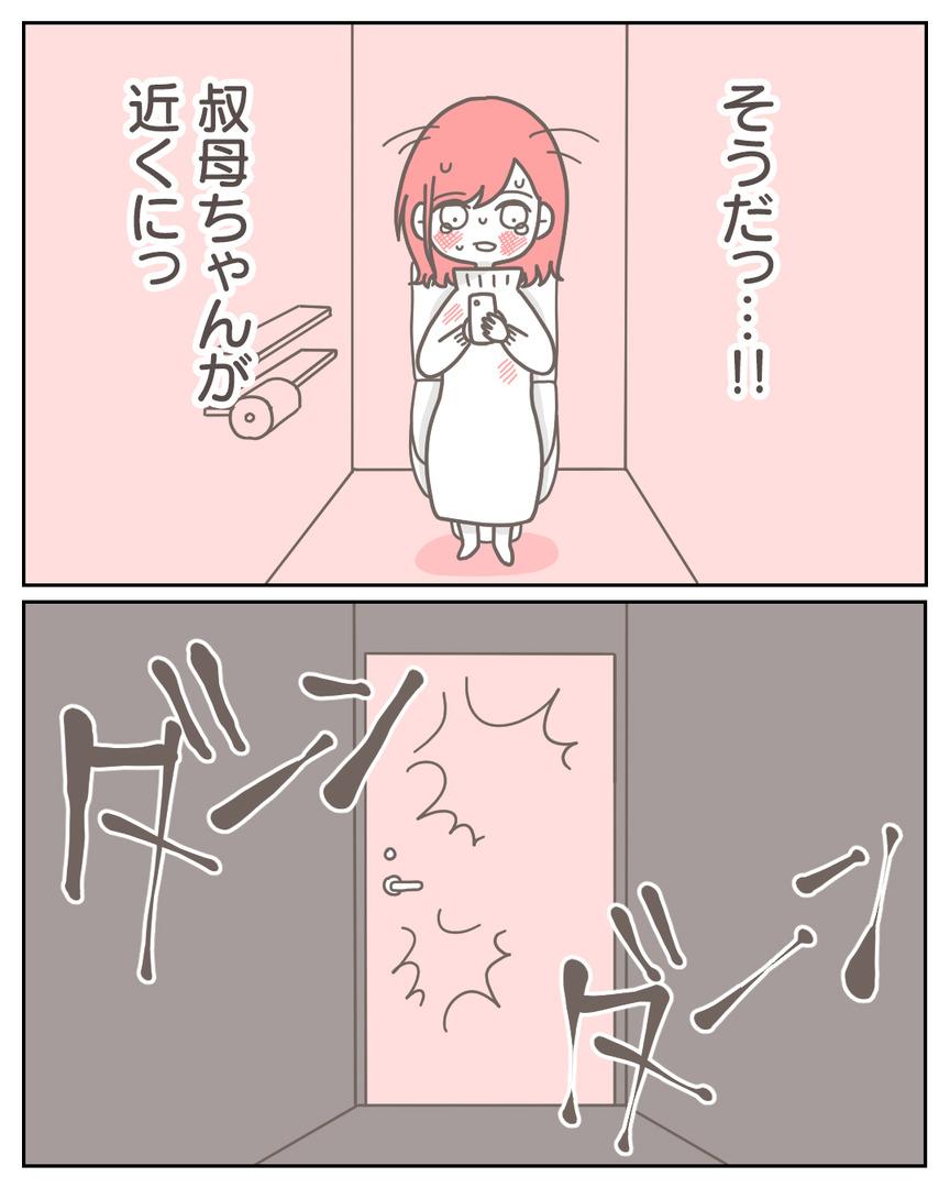 41−11-04