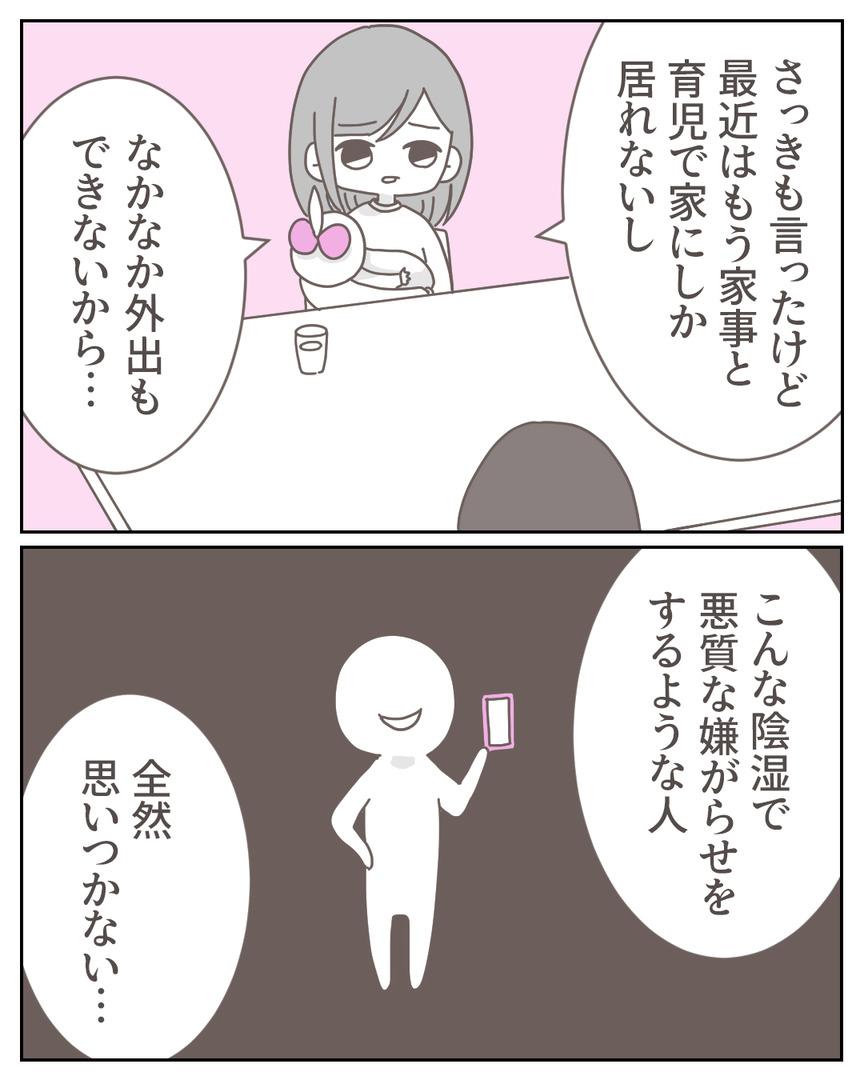 体験談39-6-04