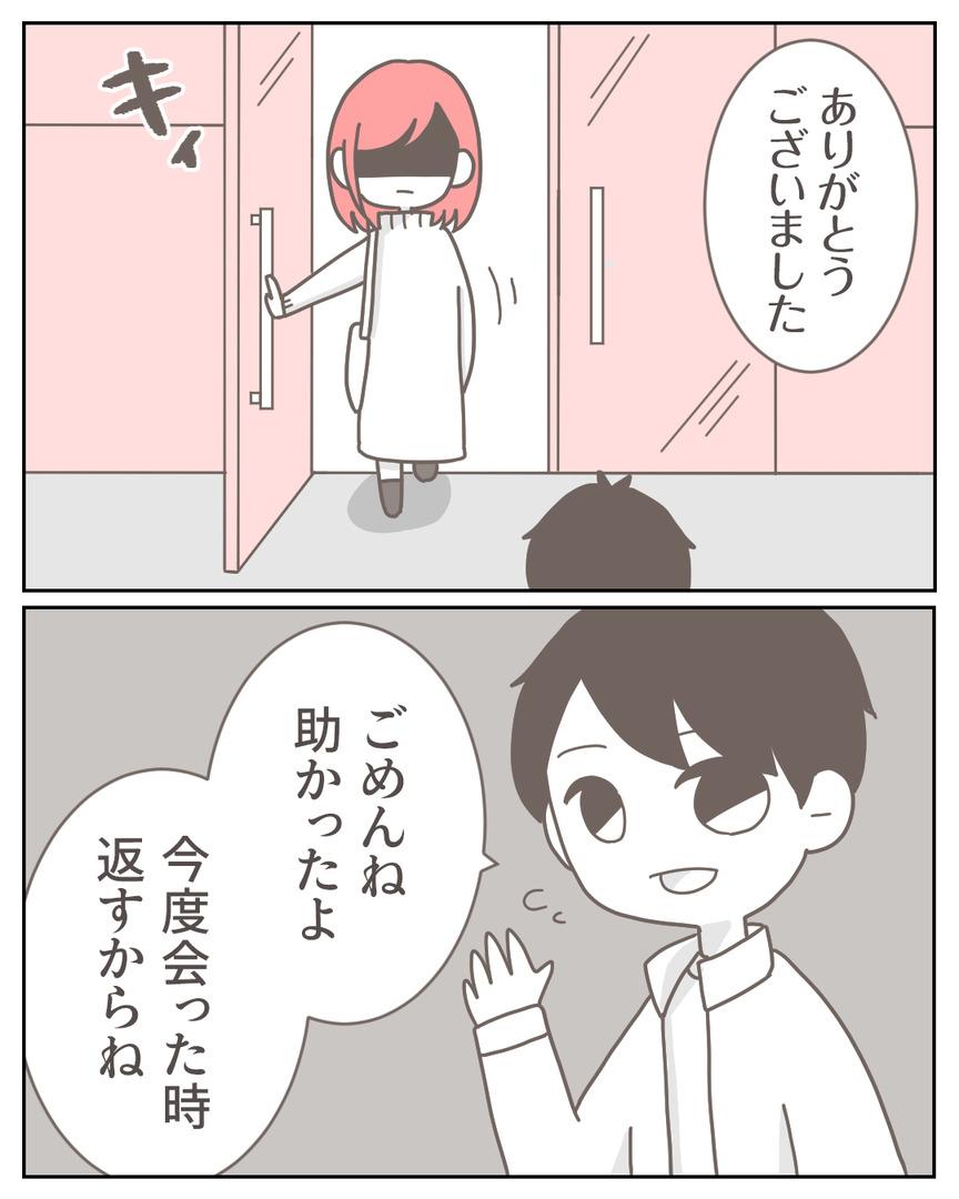 41−3-02