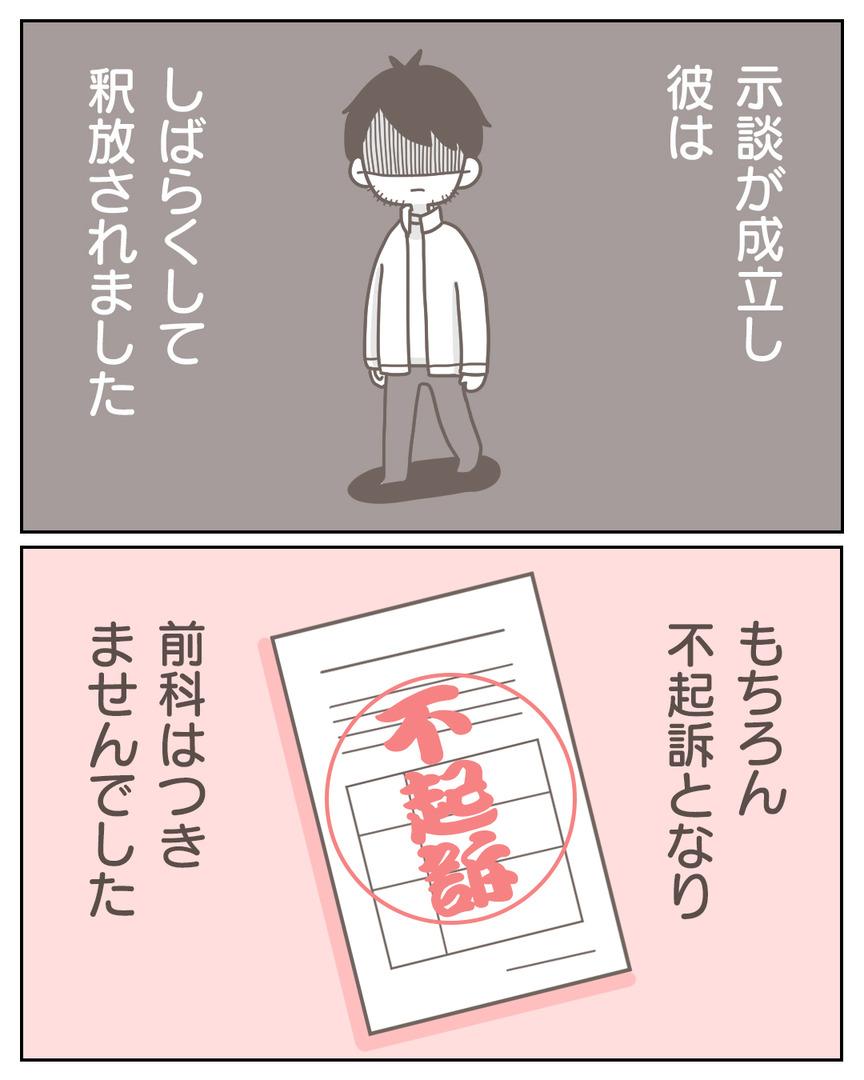 41−23-01