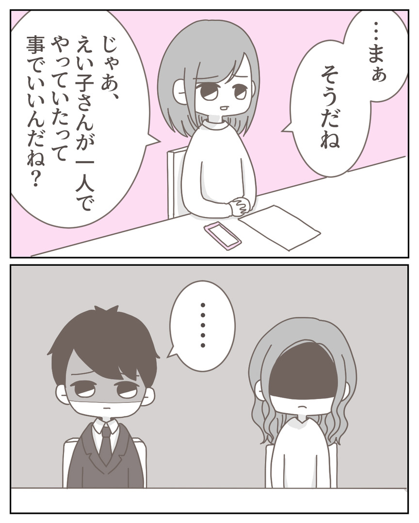 39-11_02