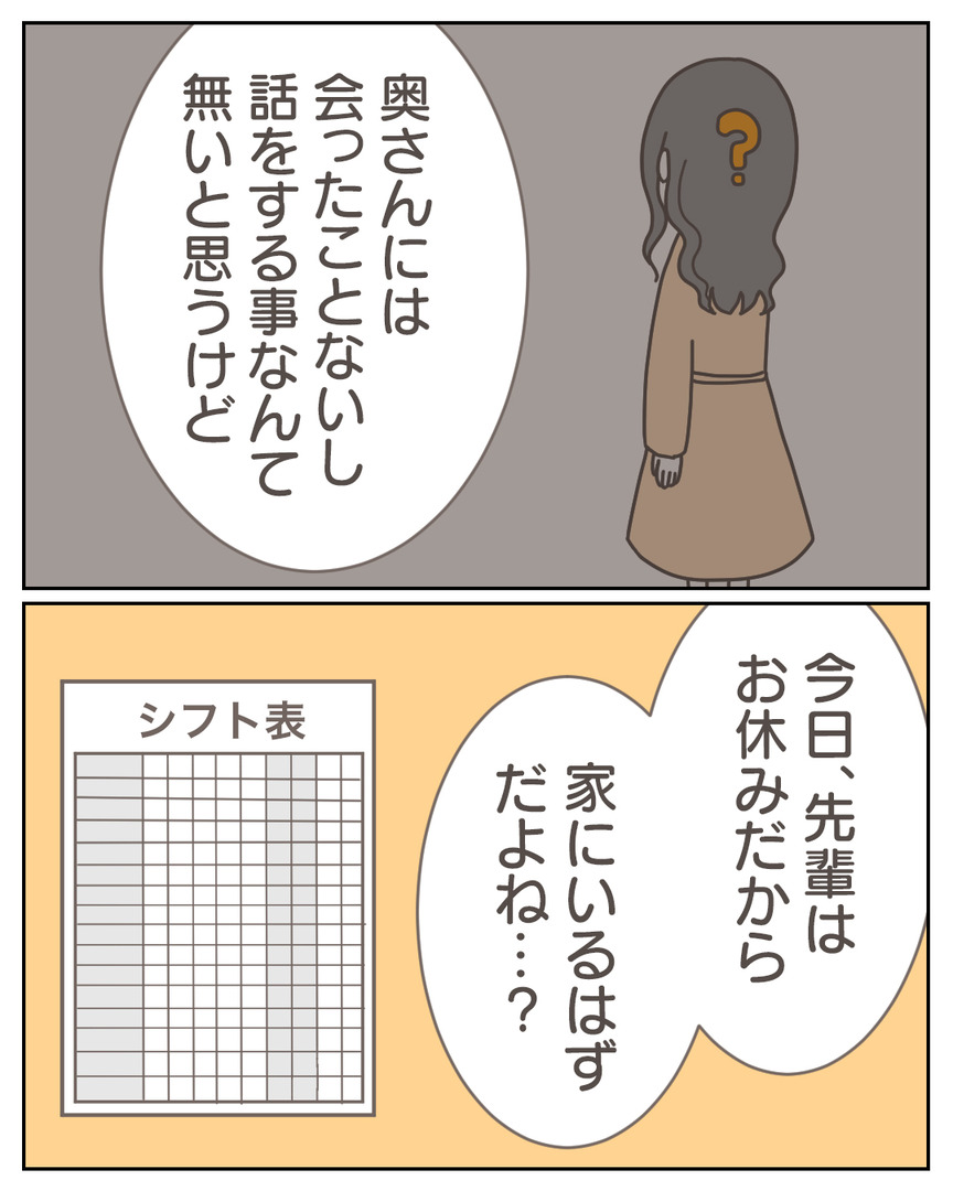 43−10-03