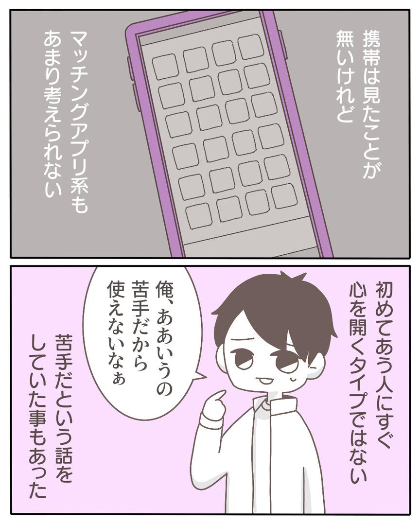 38-2_006