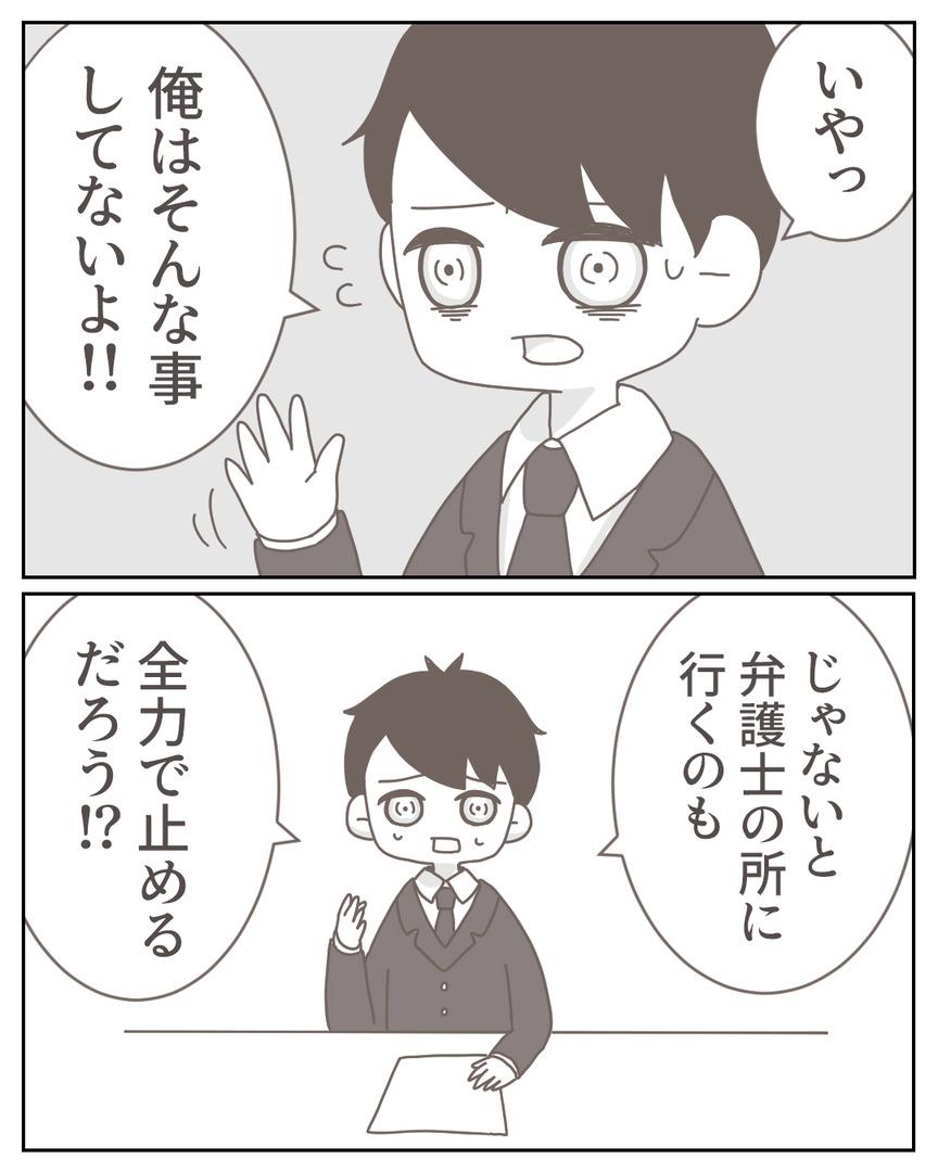 39-11_01