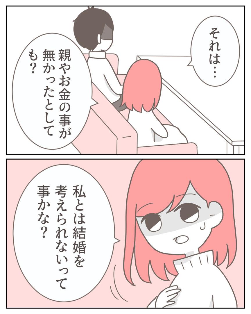 41−8-06