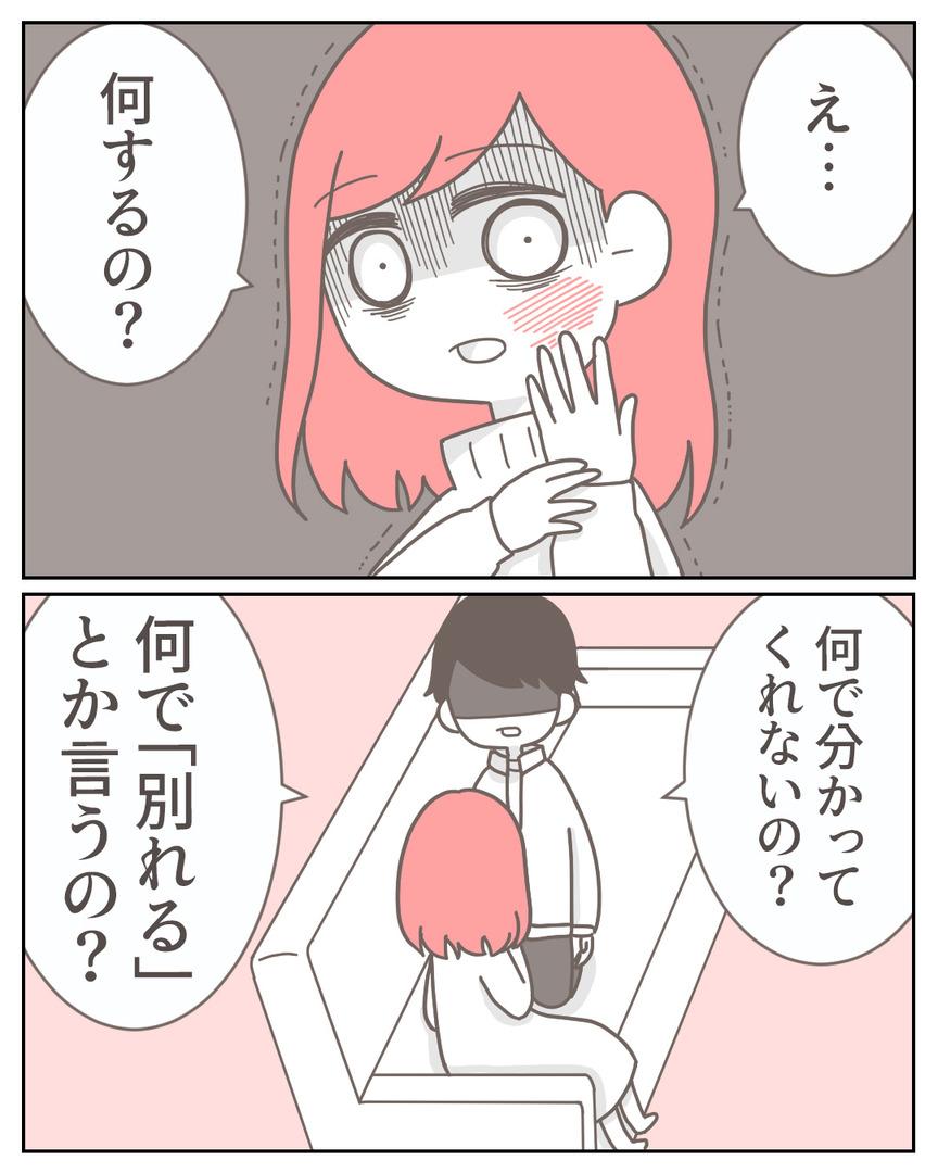 41−10-01