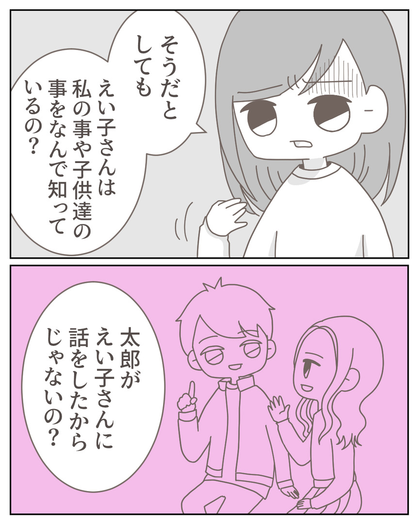 39-11_03