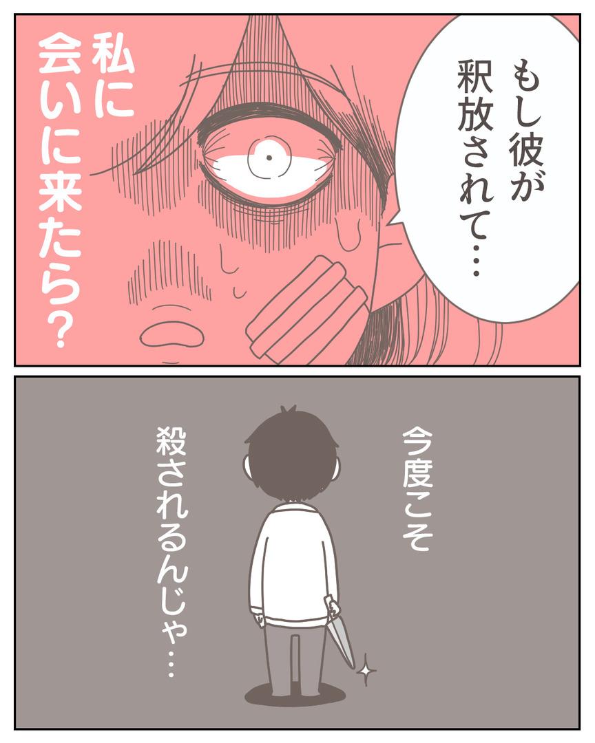 41−19-09