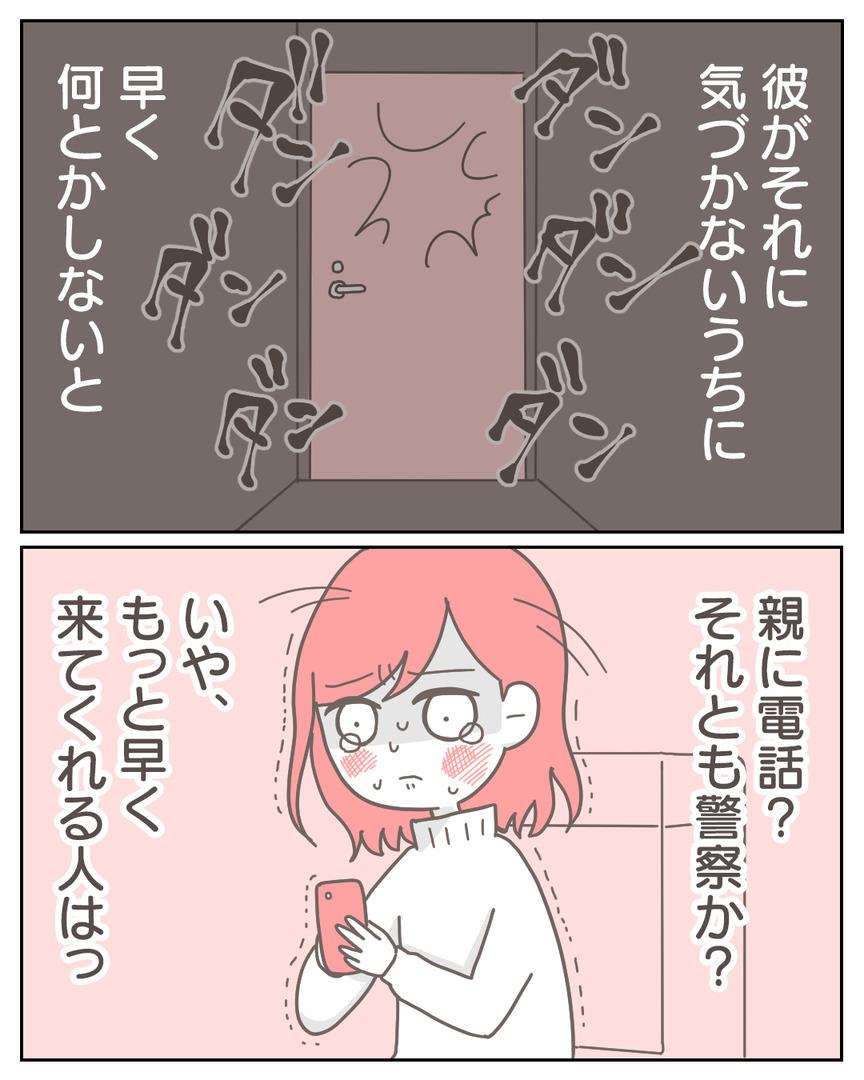 41−11-02