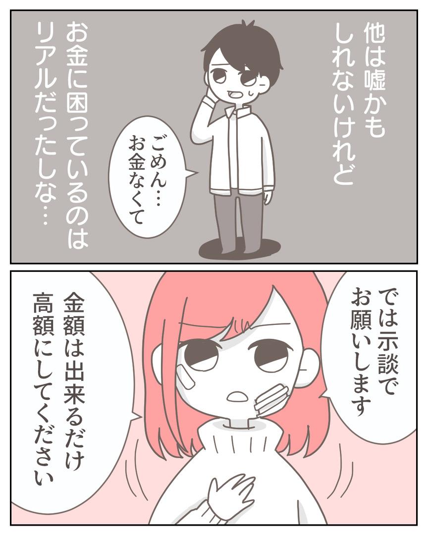 41−19-07
