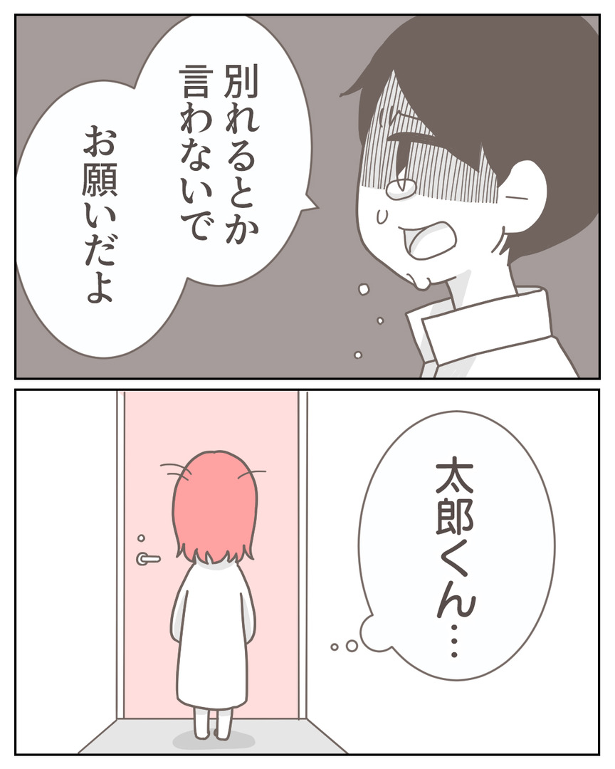 41−13-01