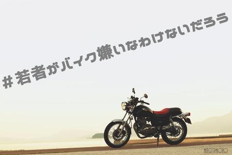 IMG_6172