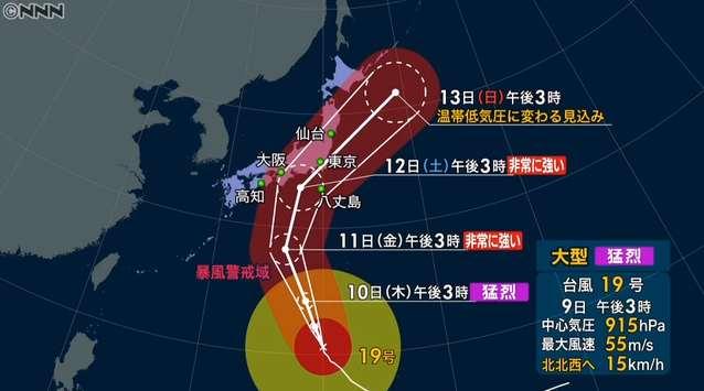 過去最強クラスの台風19号が今週末に東日本直撃 早くも試合開催に関する告知を出すJ2・J3クラブも