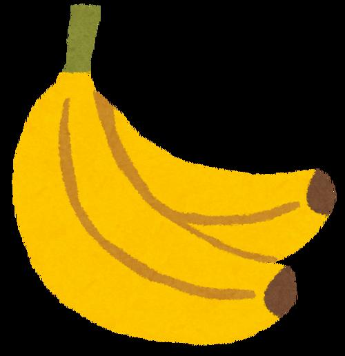 バナナは常温で保存←まちがい 冷蔵←せいかい