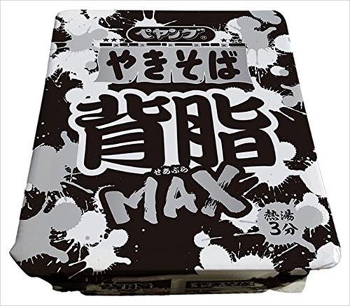新しいもの好きワイ、ペヤング背脂MAXを買う