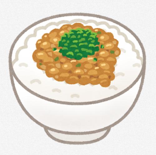 節約ガチ勢三種の神器「納豆」「豆腐」「卵」