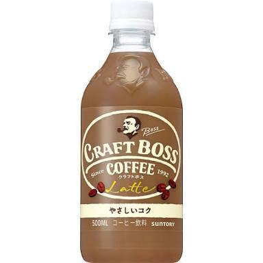 なんで今までペットボトルのコーヒーはなかったんや?