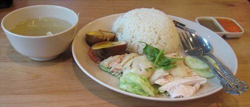 Hainanese_Chicken_Rice_R