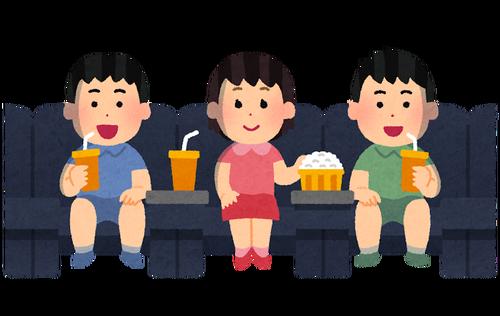 【悲報】1800円払っても映画館に入る収益はたったの200円なことが判明