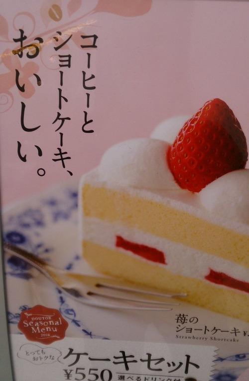 【悲報】ドトールのキャッチコピー、なんJレベル