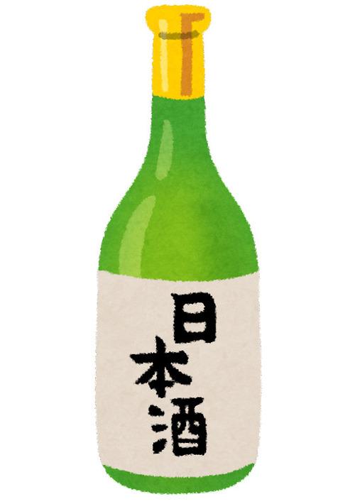 美味い日本酒があったら教えて