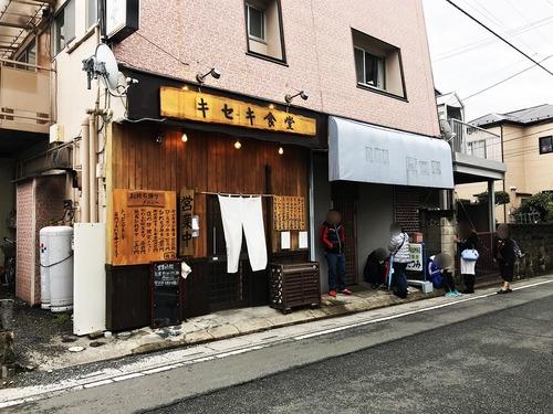 【激ウマ】孤独のグルメ シーズン7 / 埼玉県上尾市のとんかつ「キセキ食堂」