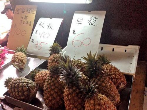 台湾の果物屋さんで自分の家で切ることを「自殺」お店の人に切ってもらうことを「他殺」という